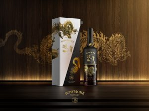 Bowmore® 36-Year-Old Dragon Edition